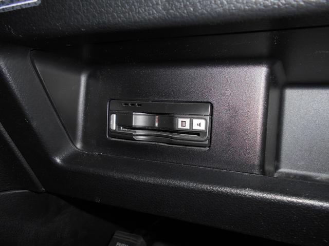 「日産」「プレサージュ」「ミニバン・ワンボックス」「神奈川県」の中古車25