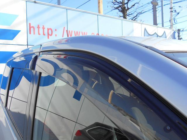 「トヨタ」「ヴォクシー」「ミニバン・ワンボックス」「神奈川県」の中古車23