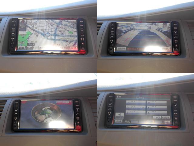 「トヨタ」「アイシス」「ミニバン・ワンボックス」「神奈川県」の中古車24