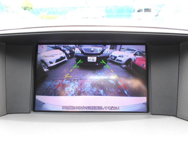 370VIP1オナセミアリニン革電動席銀木目ナビ横後カメラ(23枚目)