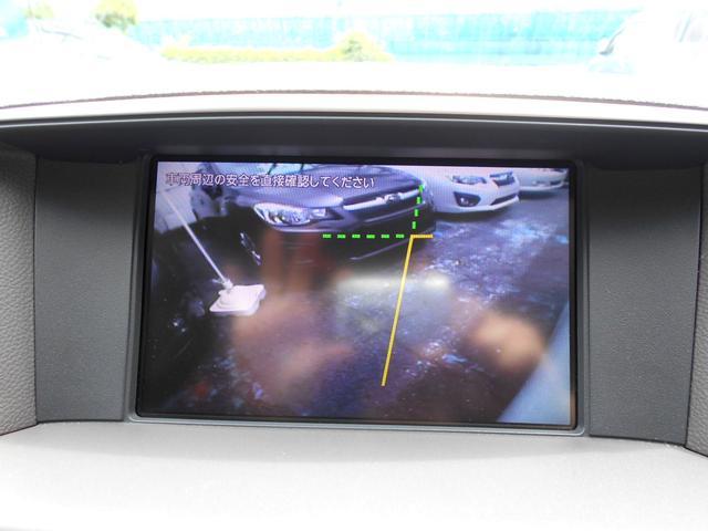 370VIP1オナセミアリニン革電動席銀木目ナビ横後カメラ(24枚目)