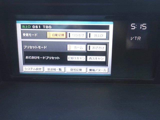 「ホンダ」「エリシオンプレステージ」「ミニバン・ワンボックス」「神奈川県」の中古車14