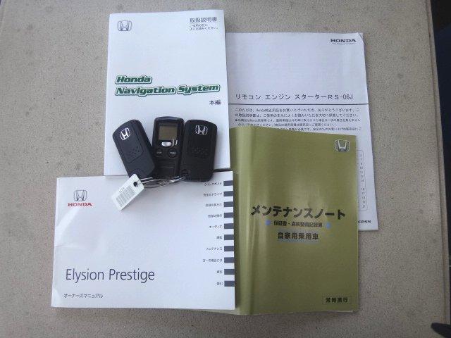 「ホンダ」「エリシオンプレステージ」「ミニバン・ワンボックス」「神奈川県」の中古車38