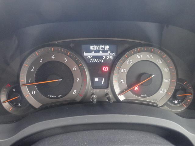 「トヨタ」「ブレイド」「コンパクトカー」「神奈川県」の中古車37