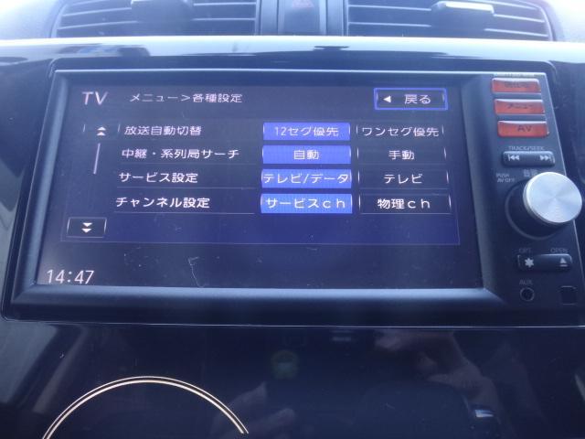 「三菱」「eKカスタム」「コンパクトカー」「神奈川県」の中古車16