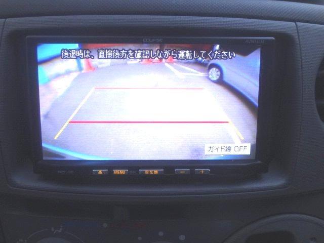 「トヨタ」「シエンタ」「ミニバン・ワンボックス」「神奈川県」の中古車13