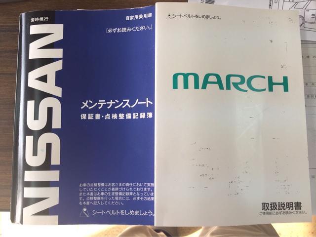 NISSAN MARCH BOX