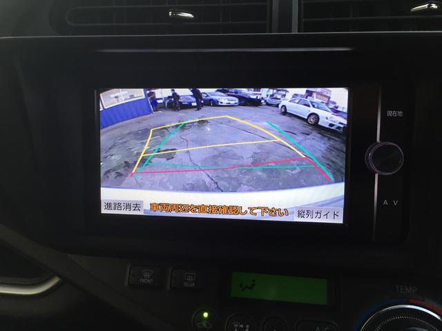 「トヨタ」「アクア」「コンパクトカー」「千葉県」の中古車6