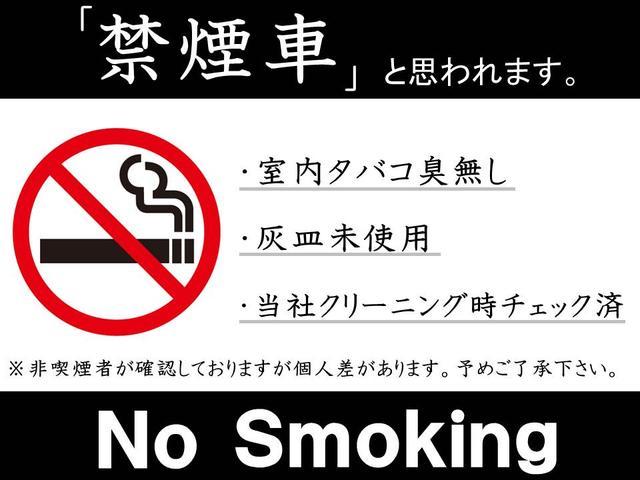 Xスペシャル 禁煙車 ブラック キーレス ドアバイザー(2枚目)