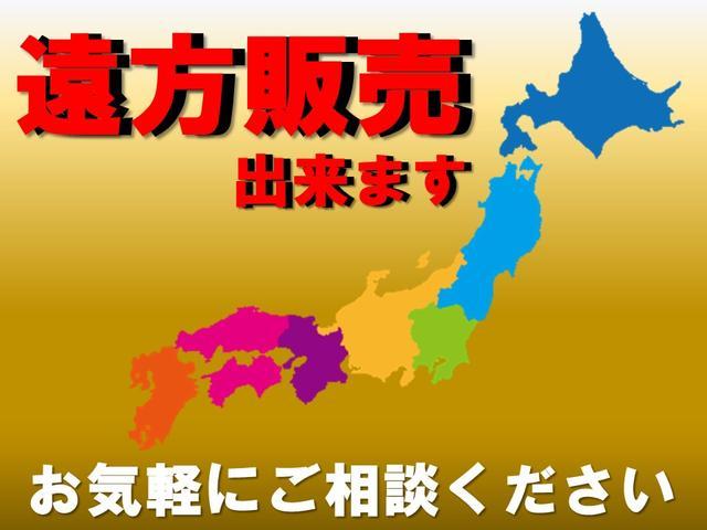 「ダイハツ」「ミライース」「軽自動車」「千葉県」の中古車3