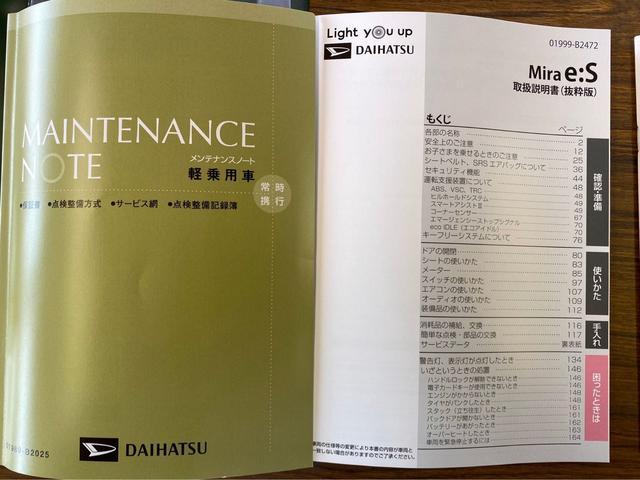 「ダイハツ」「ミライース」「軽自動車」「千葉県」の中古車4