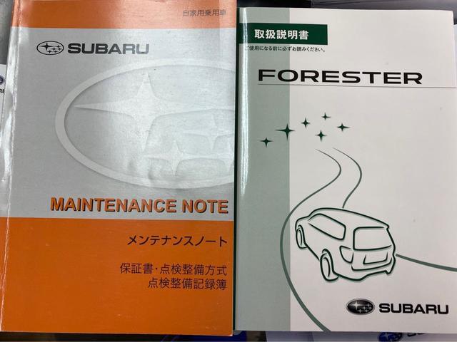「スバル」「フォレスター」「SUV・クロカン」「千葉県」の中古車9