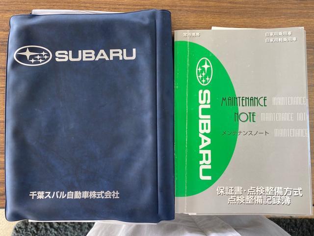「スバル」「R1」「軽自動車」「千葉県」の中古車4