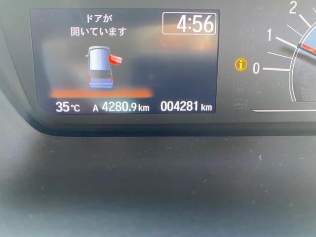 G・Lホンダセンシング メモリーナビ ワンセグTV バックカメラ ドライブレコーダー スマートキー アダクティブクルーズコントロール シートヒーター ビルトインETC プッシュスタート 左側電動スライドドア(10枚目)