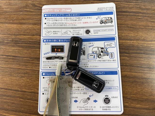 G・Lホンダセンシング メモリーナビ ワンセグTV バックカメラ ドライブレコーダー スマートキー アダクティブクルーズコントロール シートヒーター ビルトインETC プッシュスタート 左側電動スライドドア(20枚目)