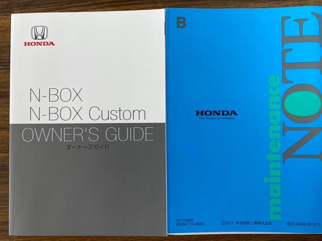 G・Lホンダセンシング メモリーナビ ワンセグTV バックカメラ ドライブレコーダー スマートキー アダクティブクルーズコントロール シートヒーター ビルトインETC プッシュスタート 左側電動スライドドア(21枚目)