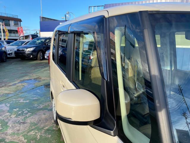 G・Lホンダセンシング メモリーナビ ワンセグTV バックカメラ ドライブレコーダー スマートキー アダクティブクルーズコントロール シートヒーター ビルトインETC プッシュスタート 左側電動スライドドア(24枚目)