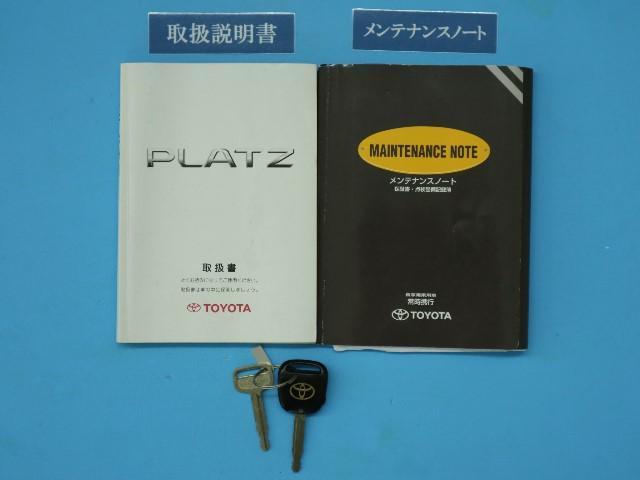 トヨタ プラッツ 1.5X