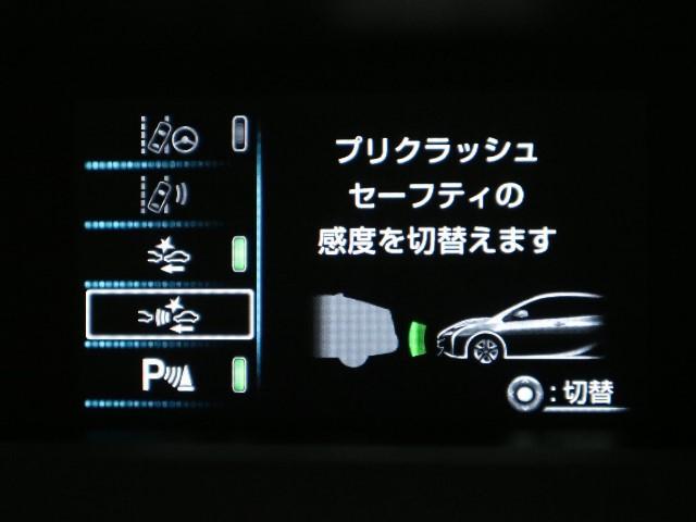 Aツーリングセレクション ワンオーナー スマートキー SDナビ フルセグ バックカメラ DVD再生 LED(6枚目)