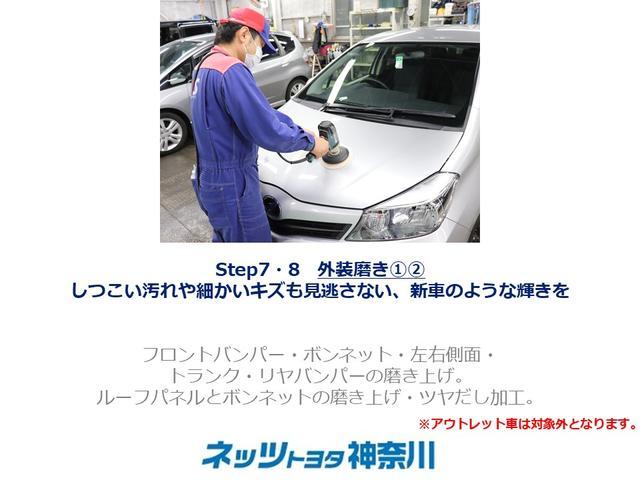 【しつこい汚れや細かいキズも見逃さない】フロントバンパーとボンネット、左右側面、トランクとリヤバンパーをスタッフがで手際よく丁寧に磨いていきます。※アウトレット車は対象外。