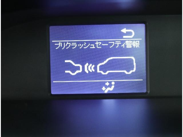 ZS 煌II 4WD ワンオーナー スマートキー フルエアロ メモリーナビ バックカメラ ETC LEDヘッドランプ 両側電動スライドドア 衝突被害軽減ブレーキ(3枚目)