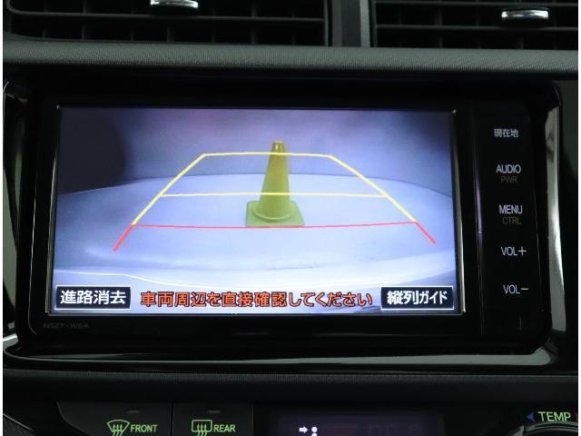 G 走行51000Km 修復歴無し クルーズコントロール スマートキー メモリーナビ バックカメラ ETC LEDヘッドランプ ワンオーナー ステアリングスイッチ(2枚目)