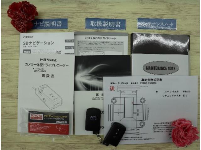 ZS ワンオーナー ドラレコ 衝突被害軽減ブレーキ クルーズコントロール シートヒーター スマートキー フルエアロ メモリーナビ バックカメラ 電動スライドドア ETC LEDヘッドランプ(19枚目)