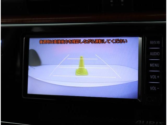 120T 衝突被害軽減ブレーキ 室内除菌加工済 室内抗菌加工済 修復歴なし 走行43000Km ワンオーナー スマートキー メモリーナビ バックカメラ ETC LEDヘッドランプ Bluetooth対応(8枚目)