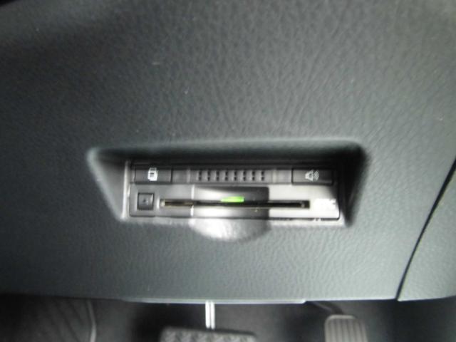 G-T 衝突被害軽減ブレーキ  修復歴なし 走行5000Kmワンオーナー スマートキー Bluetooth対応 メモリーナビ バックカメラ ETC LEDヘッドランプ レーンアシスト オートマチックハイビーム(8枚目)