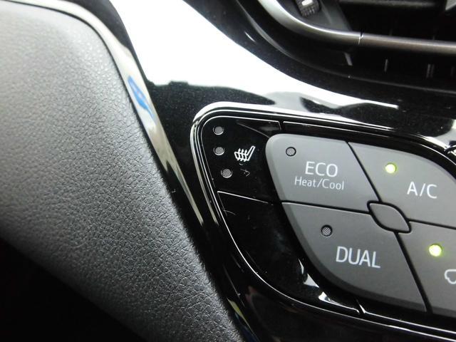 G-T 衝突被害軽減ブレーキ  修復歴なし 走行5000Kmワンオーナー スマートキー Bluetooth対応 メモリーナビ バックカメラ ETC LEDヘッドランプ レーンアシスト オートマチックハイビーム(10枚目)