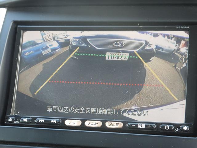 日産 セレナ ハイウェイスター-V ナビ地デジBモニタ両側自動ドア1オナ