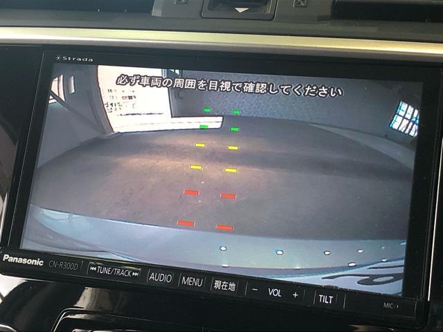 スバル レヴォーグ 1.6GT-Sアイサイト ナビ地デジBカメラFリップ1オナー