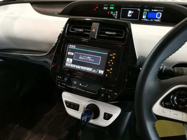 S 社外HDDナビ地デジBカメラLEDヘッドライト純正AW(14枚目)