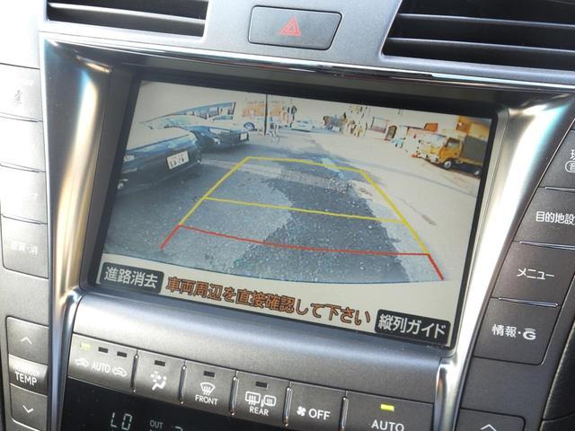 レクサス LS LS460 VerC HDDナビBカメラ黒革エアSコーナーS