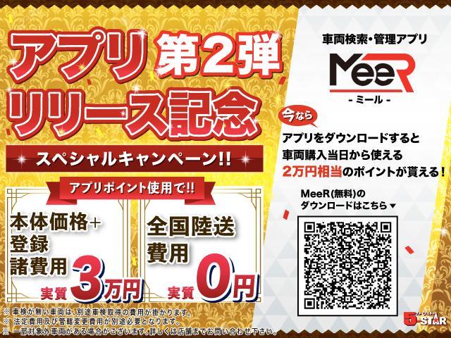 2.4Z GED ナビBカメTV電動シート両自ドアCセンサー(2枚目)
