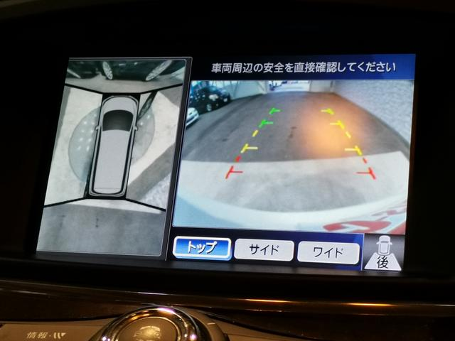 世界初!自車を真上から見下ろした状況をナビモニターに映し出す「アラウンドビューカメラ」搭載!!コレで死角なし!!