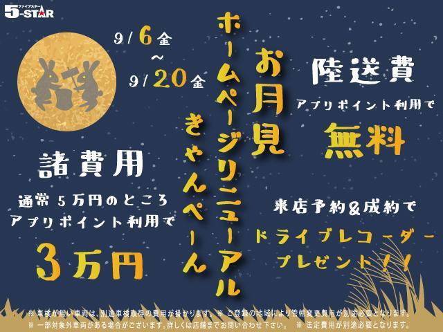 WRX STI Aライン タイプS TVナビ専用シート黒半革(2枚目)