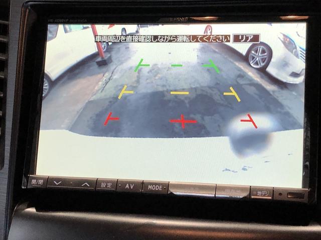 2.5iアイサイト ナビTV黒革FBカメラ追従機能Cセンサー(15枚目)