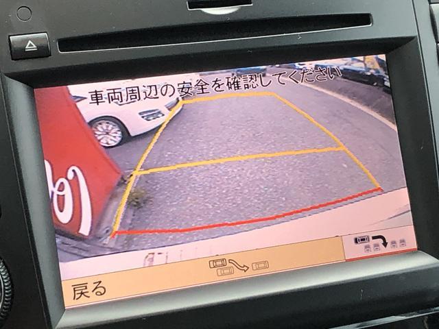 ML350 ブルーテック 4マチック SRナビBカメTV黒革(15枚目)