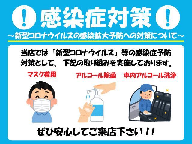 2.0GT DITアイサイト ナビBカメラTV追従クルコン(2枚目)