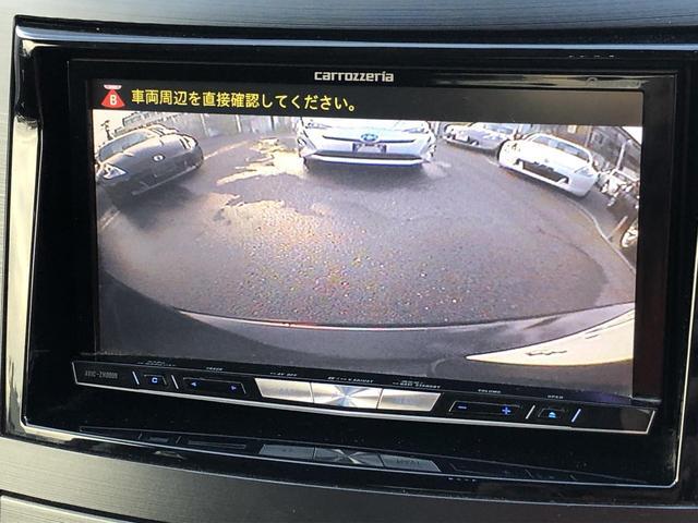 2.0GT DITアイサイト ナビBカメラTV追従クルコン(15枚目)