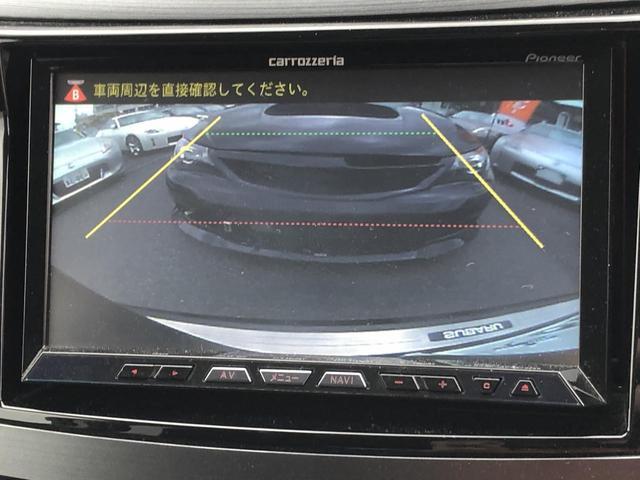 2.0GT DITアイサイト ナビBカメTV外マフラー黒半革(15枚目)