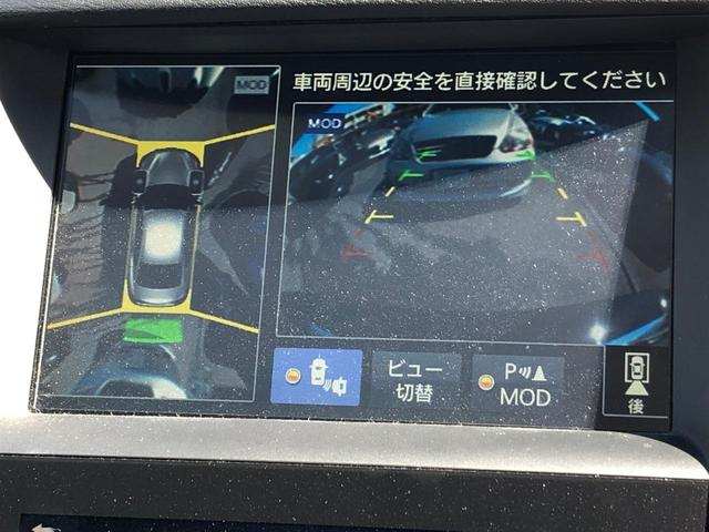 「日産」「スカイライン」「セダン」「埼玉県」の中古車3