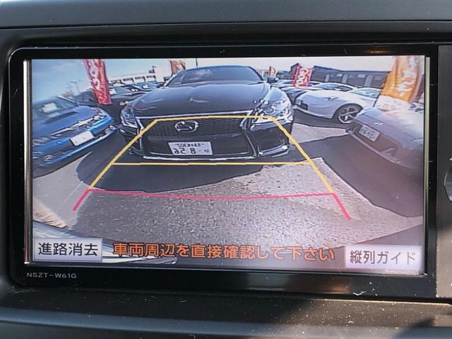 ZS煌II SDナビBカメラETCパドルS両自動ドア後期型(12枚目)
