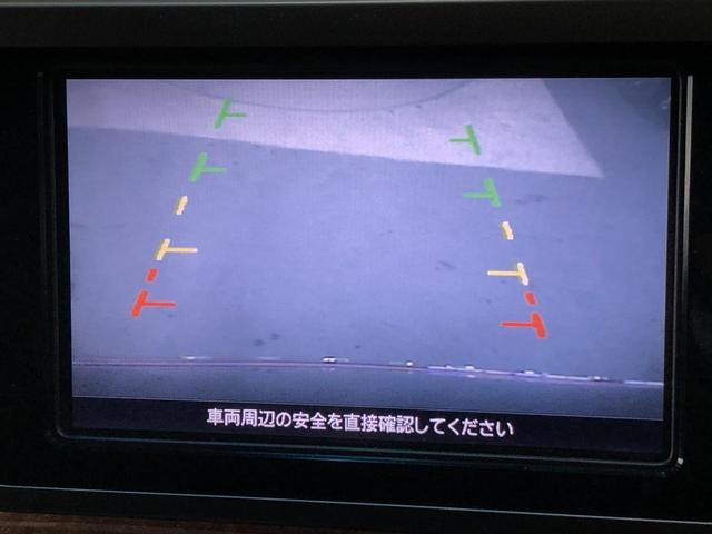 250HS黒革ED ナビ地デジS/Bカメラ自動ドア1オナ最終(13枚目)