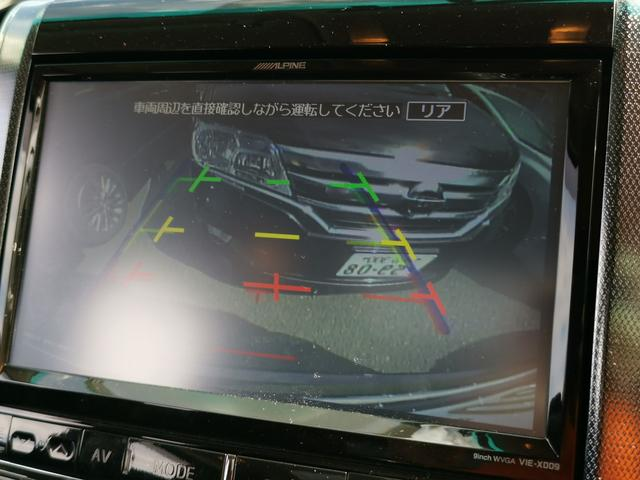 3.5Z G's WSRアルパインSDナビBカメラTV黒半革クルーズコントロールCソナー両側電動スライドドアHIDオートライト純AW(16枚目)