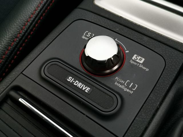 WRX STI Aライン カロッツェリアナビ地デジ Bカメラ 黒ハーフ革シート HIDライト パドルシフト 社外4本出しマフラー STiフロントリップスポイラー 純正18インチAW ブルートゥース(17枚目)