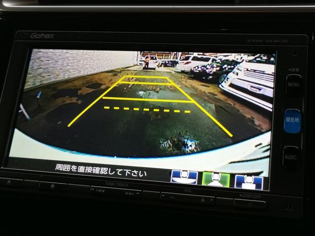 Sパッケージ 純正ナビTV Bカメラ クルーズコントロール LEDヘッドランプ スマートキー パドルシフト Bluetooth接続 純正16インチAW 衝突安全ボディ ハイブリッド 1オーナー(17枚目)