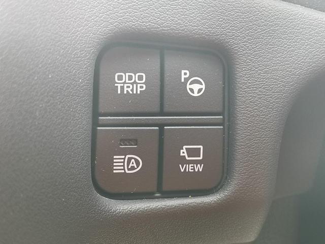 パーキングアシスト機能!車を駐車する際に、ステアリングを操作をアシストしてくれる機能です!