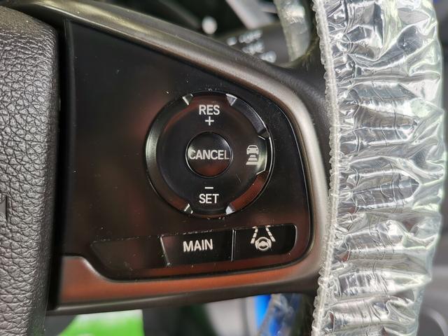 レーダークルーズコントロールは前方の車両との車間距離を自動的に速度調整されます!疲労軽減には必須の装備ですね♪